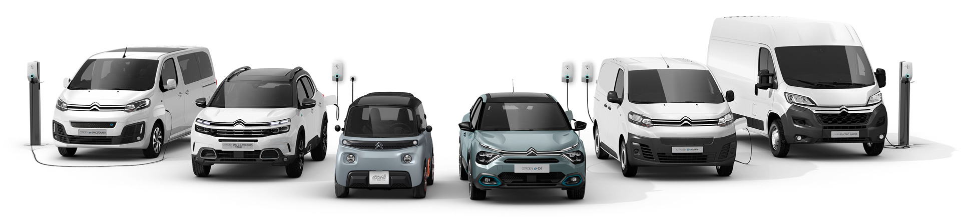 Citroen Elektroautos